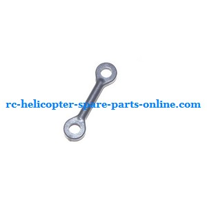 HTX H227-55 helicopter spare parts connect buckle