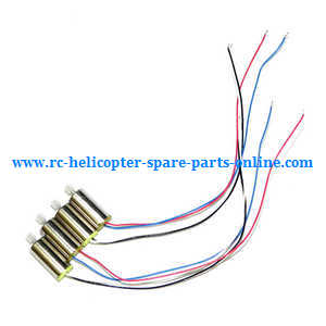 JJRC H23 RC quadcopter spare parts main motors 4pcs