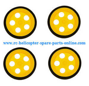 JJRC H23 RC quadcopter spare parts wheels (Yellow)