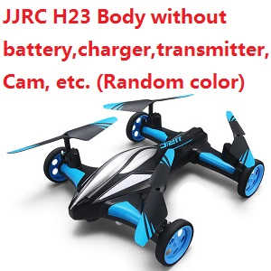 JJRC H23 Body without camera,battery,charger,transmitter,etc.(Random color)