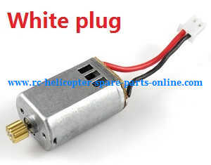 JJRC H25 H25C H25W H25G quadcopter spare parts motor (White plug)