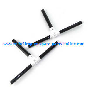 JJRC H26 H26C H26W H26D H26WH quadcopter spare parts undercarriage