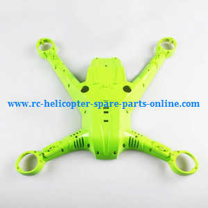 JJRC H26 H26C H26W H26D H26WH quadcopter spare parts lower cover (Green)