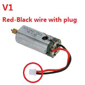JJRC H26 H26C H26W H26D H26WH quadcopter spare parts main motor (V1 Red-Black wire with plug)
