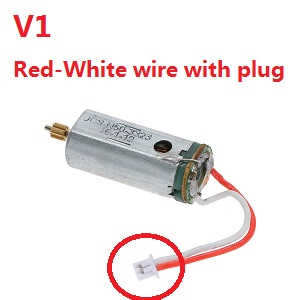 JJRC H26 H26C H26W H26D H26WH quadcopter spare parts main motor (V1 Red-White wire with plug)