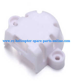 JJRC H26 H26C H26W H26D H26WH quadcopter spare parts motor cover