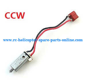 JJRC H28 H28C H28W H28WH quadcopter spare parts CCW main motor