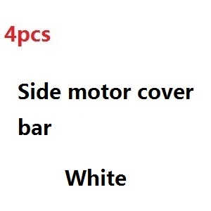 JJRC H28 H28C H28W H28WH quadcopter spare parts side motor cover bar (White 4pcs)