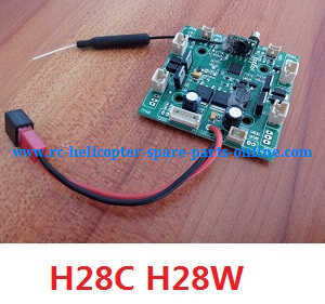 JJRC H28 H28C H28W H28WH quadcopter spare parts receive PCB board (H28C H28W)