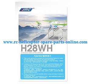 JJRC H28 H28C H28W H28WH quadcopter spare parts English manual book (H28WH)