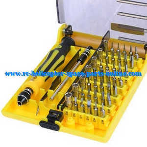 JJRC H28 H28C H28W H28WH quadcopter spare parts 45-in-one A set of boutique screwdriver