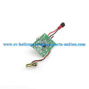 JJRC H38 H38WH RC quadcopter spare parts receive PCB board