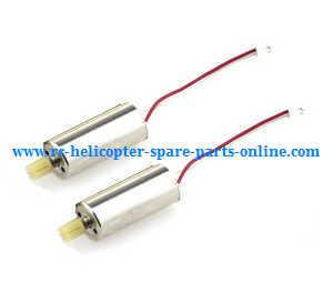 JJRC H39 H39WH RC quadcopter spare parts main motors (Red-White wire 2pcs)