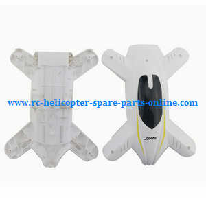 JJRC H39 H39WH RC quadcopter spare parts upper and lower cover (White)