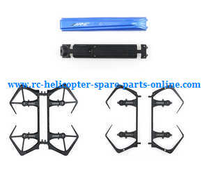 JJRC H43 H43WH RC quadcopter spare parts Folding rack*2 + upper and lower cover