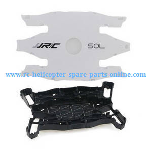 JJRC H49WH H49 RC quadcopter spare parts upper and lower cover (White)