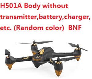 Hubsan H501A Body without transmitter,battery,charger,etc. (Random color) BNF