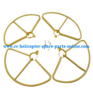 Hubsan H501 H501S H501S-S RC Quadcopter spare parts protection frame set (Gold)