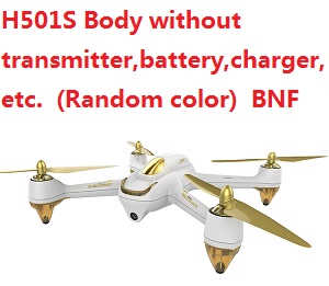 Hubsan H501S Body without transmitter,battery,charger,etc. (Random color) BNF