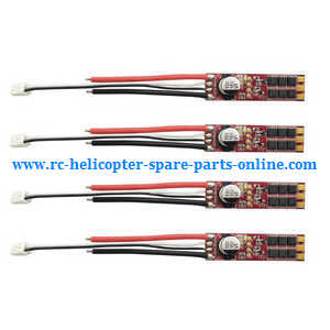 Hubsan H501 H501S H501S-S RC Quadcopter spare parts ESC board (4pcs)