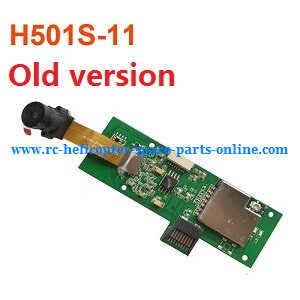 Hubsan H501 H501S H501S-S RC Quadcopter spare parts 1080P 5.8G camera (Old version H501S-11)