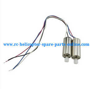 Hubsan H502S H502E RC Quadcopter spare parts main motors (2 pcs)