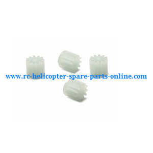 Hubsan H502S H502E RC Quadcopter spare parts small plastic gears on the motor (4 pcs)