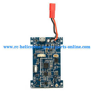 Hubsan H502S H502E RC Quadcopter spare parts main PCB board