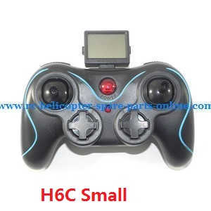 JJRC H6C H6D H6 quadcopter spare parts transmitter (Small)