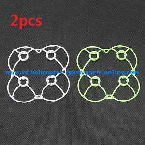 JJRC H7 quadcopter spare parts outer frame protection set (White+Green 2pcs)