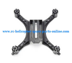 JJRC Eachine H8 Mini H8C Mini quadcopter spare parts lower cover