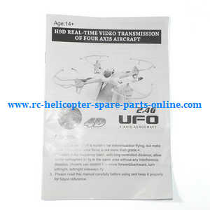 HTX H227-55 helicopter spare parts battery 7 4V 1300mAh SM