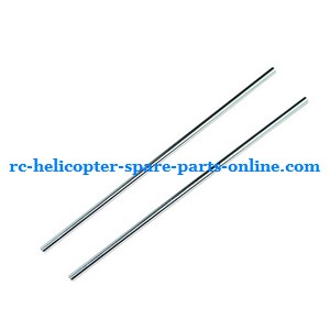 Huan Qi HQ823 helicopter spare parts tail support bar