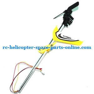 Huan Qi HQ823 helicopter spare parts tail set (Yellow)