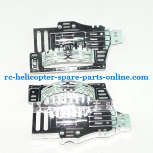 Huan Qi HQ823 helicopter spare parts Outer frame set