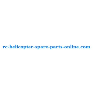 Huan Qi HQ823 helicopter spare parts tail set (Red)