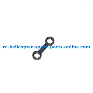 Huan Qi HQ 848 848B 848C RC helicopter spare parts connect buckle
