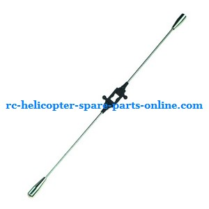 Huan Qi HQ 848 848B 848C RC helicopter spare parts balance bar