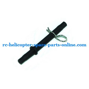 Huan Qi HQ 848 848B 848C RC helicopter spare parts fixed set of the head cover