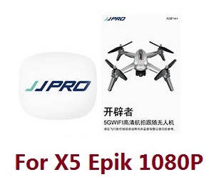 JJRC JJPRO X5 X5P RC Drone Quadcopter spare parts English manual book (For X5 1080P Epik)