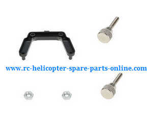 JJRC Q222 DQ222 Q222-G Q222-K quadcopter spare parts fixed set for the mobile holder