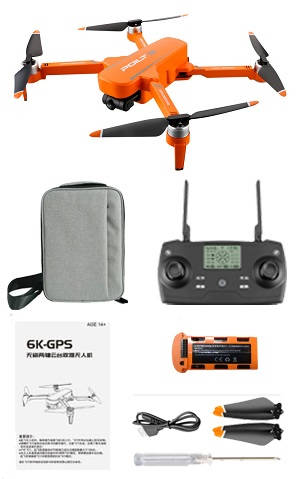 JJRC X17 RC drone with portable bag and 1 battery, RTF Orange