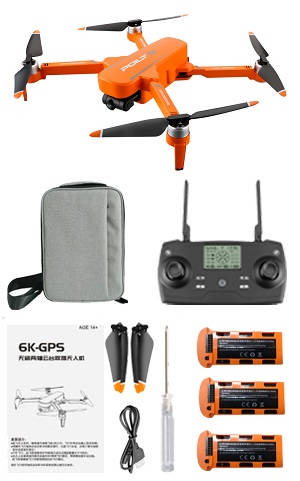 JJRC X17 RC drone with portable bag and 3 battery, RTF Orange