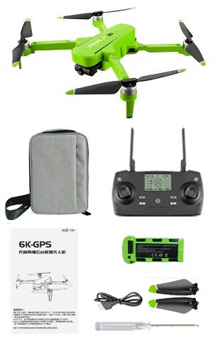 JJRC X17 drone with portable bag and 1 battery, RTF Green