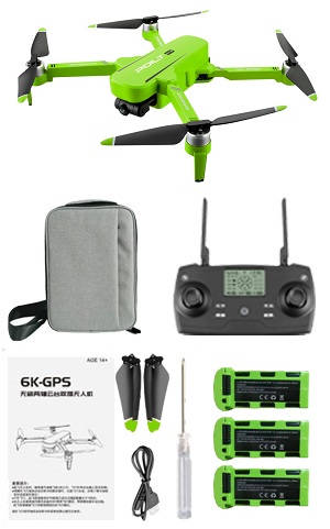 JJRC X17 drone with portable bag and 3 battery, RTF Green