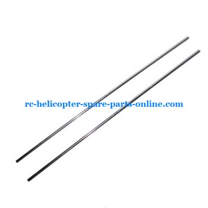 JTS 825 825A 825B RC helicopter spare parts support bar