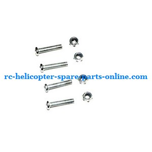 JTS 828 828A 828B RC helicopter spare parts fixed screws of the main blade