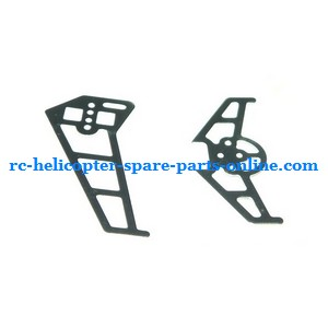 JXD 333 helicopter spare parts tail decorative set