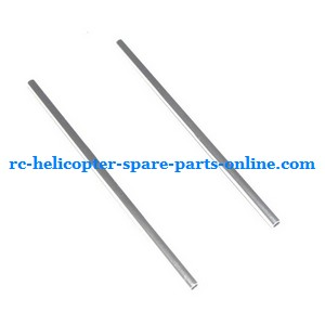 JXD 333 helicopter spare parts tail support bar