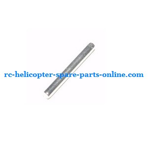 JXD 333 helicopter spare parts meta bar in the grip set